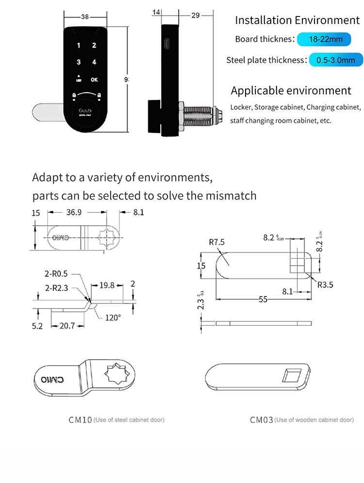 P152-Lockers lock (14)